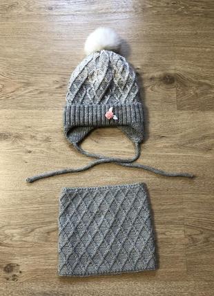 Зимняя шапка и хомут 1-1,5 года