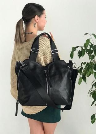 Большая женская сумка из кожи