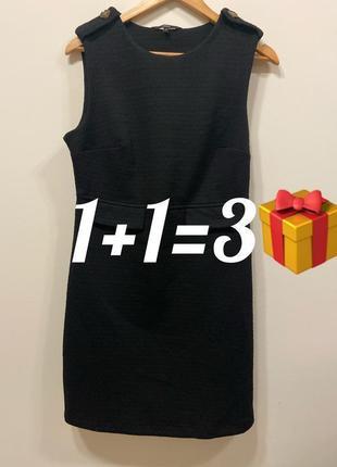 Платье next p.10. 1+1=3🎁 #391
