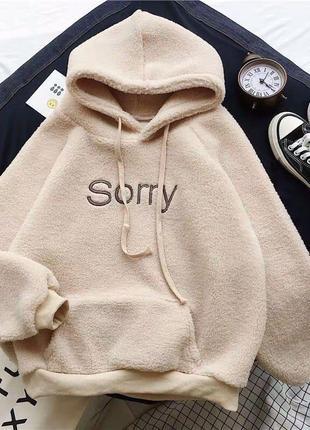Плюшевые худи sorry