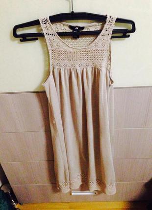 Класне літнє плаття