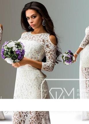 Женское белое-молоко свадебное гипюровое длинное платье