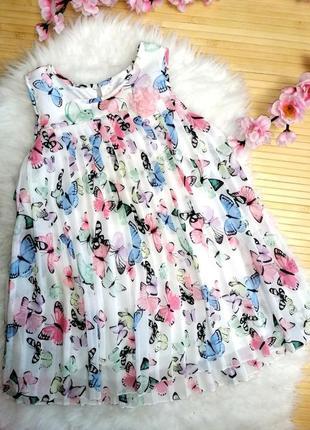 Шифоновое платье нм