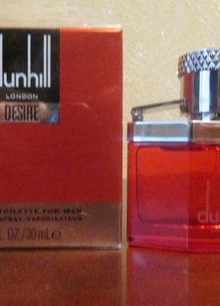 Туалетная вода desire for a man alfred dunhill  30 мл.