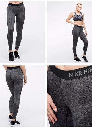 Лосины леггинсы nike pro women's athletic hypercool tight fit