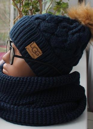 Новый комплект: шапка (на флисе) и хомут восьмерка, темно-синий