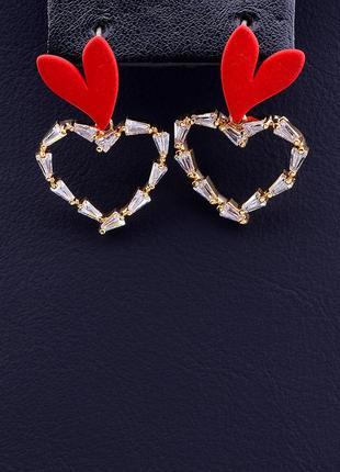 Серьги сердце  'xuping' фианит (позолота 18к) 0874890
