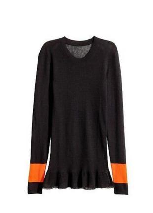 Длинный тонкий свитер лонгслив джемпер с рюшем снизу