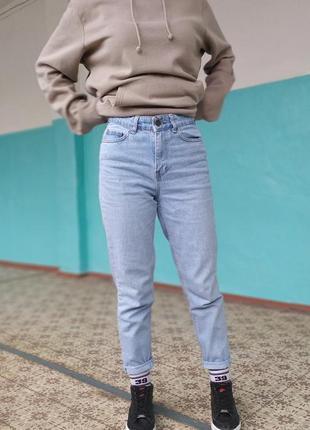 Джинсы мом джинси mom бойфренди штани штаны