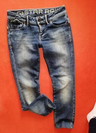 Красивые женские джинсы g-star 27/32 в прекрасном состоянии