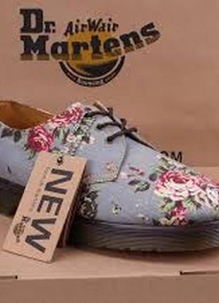 Туфли броги на толстой грубой подошве dr martens, 36 размер, 23 см