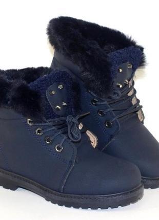 Зимние ботиночки польша