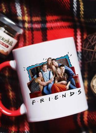 Чашка друзья