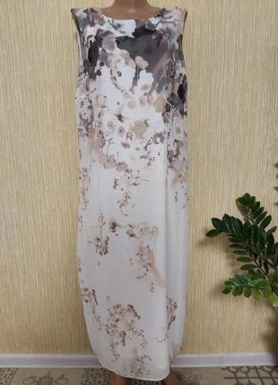 Дуже красиве стильне плаття