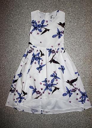 Платье ласточки