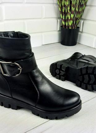 Ботинки зимние чёрные