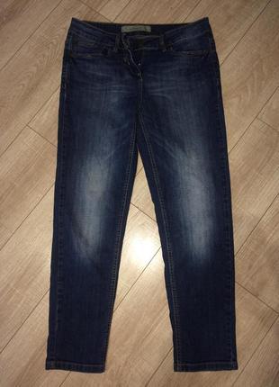 Жіночі джинси, джинси бойфренди, женские джинсы бойфренды