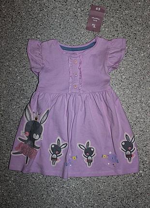 Платье зайки