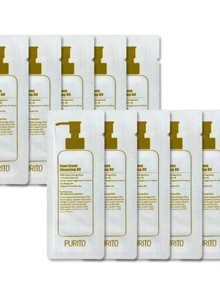 Пробник гидрофильного масла новинка purito from green cleansing oil