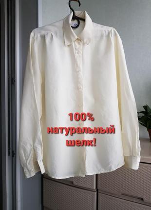 Шелковая белая блуза рубашка цвета слоновой кости