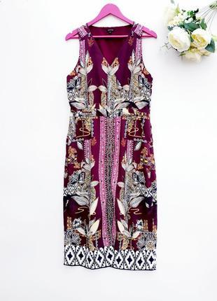Шикарное платье с разрезом стильное летнее платье
