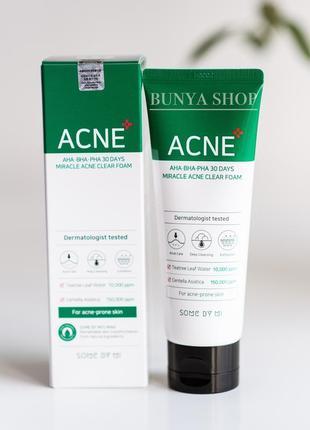 Очищаюча пінка some by mi aha-bha-pha 30 days miracle acne clear foam💚