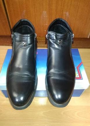 Мужские сапожки, ботинки