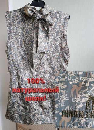 Шелковая блуза с бантом открытая спина топ трпнсформер