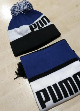 Комплект шапка і шарф puma оригінал нові