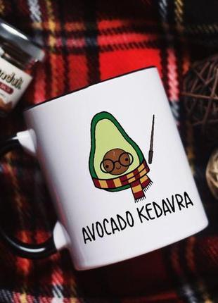 Чашка авакадо