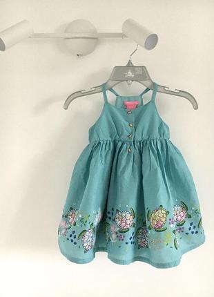 Нарядное летнее платье сарафан
