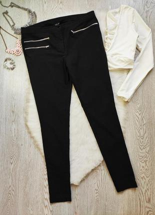 Черные джинсы брюки скинни супер стрейч с замочками молниями средняя талия посадка