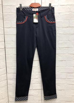 Брюки штаны бренда missing johnny (2067)