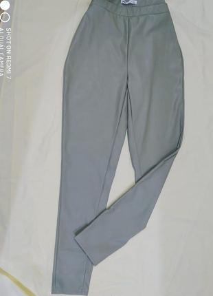 Новые брюки под кожу, высокая посадка, с биркой из бутика (не сток)