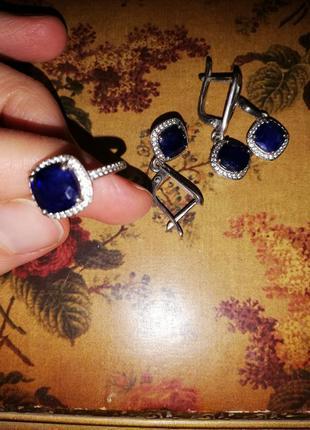 Сапфир серебро фианит гарнитур набор кулон серьги кольцо