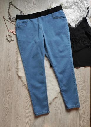 Синие голубые джинсы скинни джеггинсы на черной резинке леггинсы супер стрейч батал