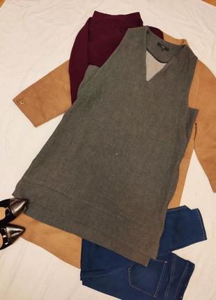 Платье сарафан классическое серое трапеция с карманами некст