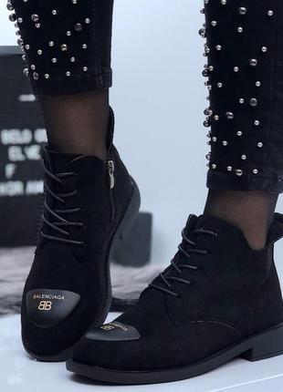 Замшевые демисезонные ботинки на низком ходу в стиле balenciaga 37-39р маломерят