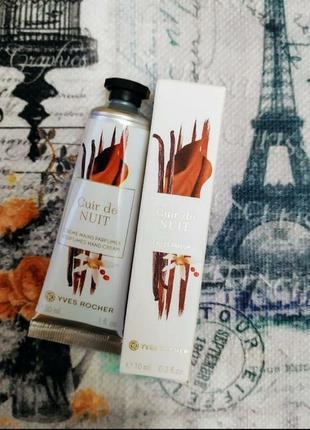 Набір сuir de nuit(парфумована вода+крем для рук) ив роше yves rocher
