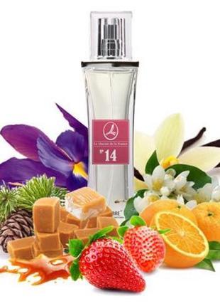 Акция! парфюмированная вода lambre 14 франция