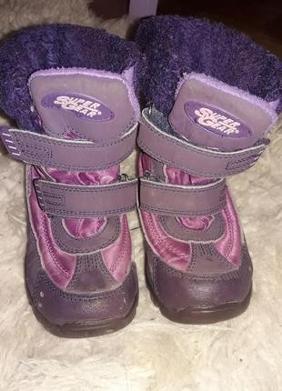 Фиолетовые термо сапожки 27 р supergear