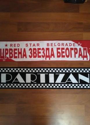Шарф, роза футбольный црвена звезда, партизан (crvena zvezda,partizan)
