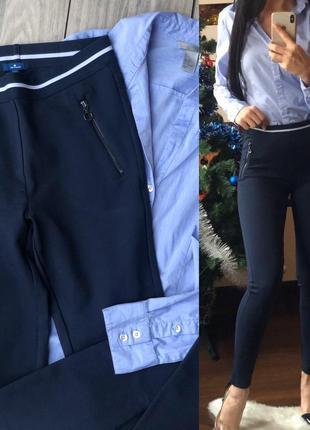 Фирменные брюки с рубашкой s