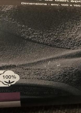Качественное махровое банное полотенце, германия ( размер 100/150)