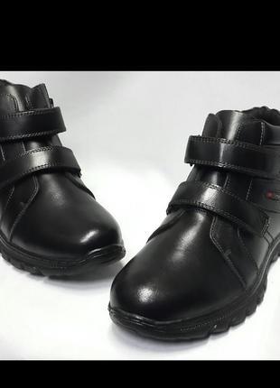 Зимние детские ботинки. kangfu collection.
