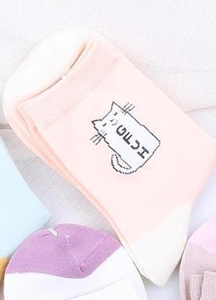Шкарпетки з яскравим принтом 768н