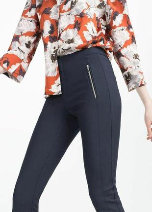 Шикарные стильные модные темно синие брюки скинни с замочками zara оригинал