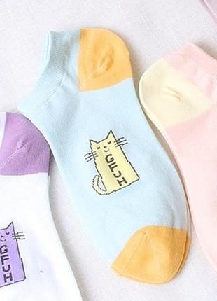 Шкарпетки з яскравим принтом 774н