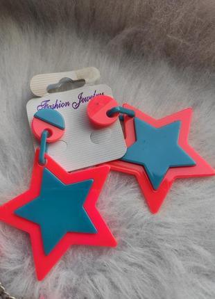 Розовые голубые синие большие обьемные сережки звезды звездочки цветные