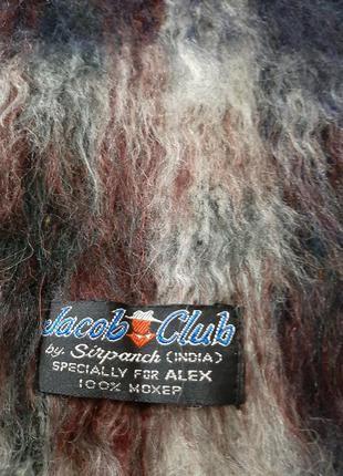 Мохеровый теплый шарф